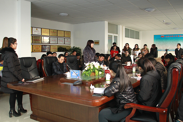 E-commerce Branch of China Coal Group Carried Out Business Skills Training