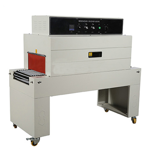 QL-5545 Automatic L Sealer