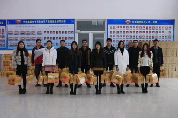 Shandong China Coal Group Distributed the Spring Festival Gifts to Her Staff