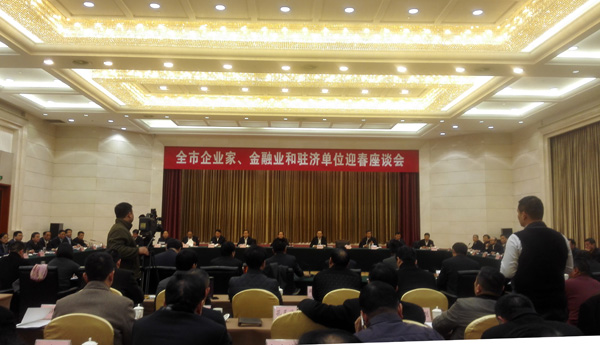 China Coal Group Invited to Jining Municipal Entrepreneur,Financial Sector and Other Units Spring Forum