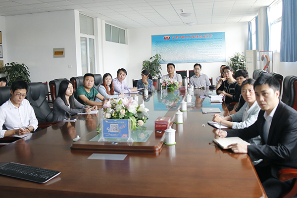 Welcome The Well-known Intellectual Property Experts to Shandong China Coal for Training