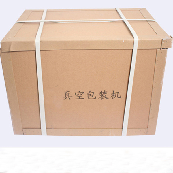 DZ300-2D Desktop Packaging Chamber Vacuum Machine