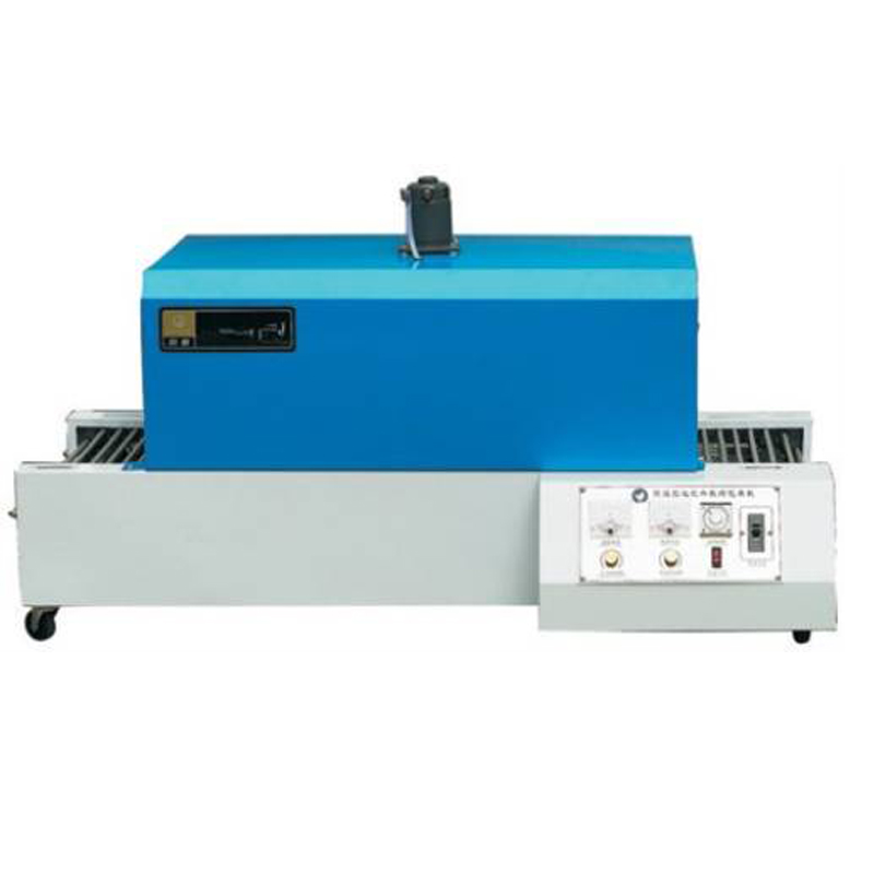 BS-B400 Wrapping Heat Shrink Tunnel  Machine