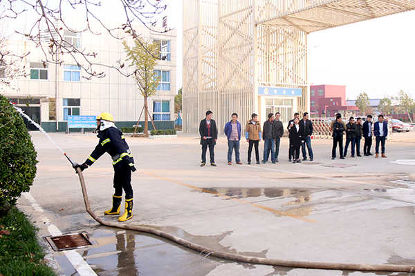 China Coal Group Held A Fire Protection Safety Special Training