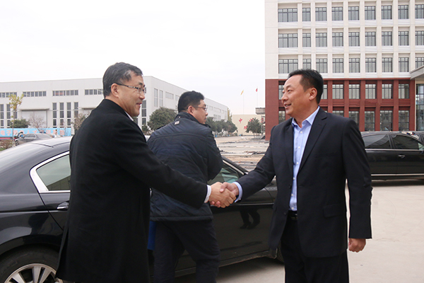 Warmly Welcome Leaders of Shandong Trade and Industry Bureau (TIB) to Visit China Coal Group