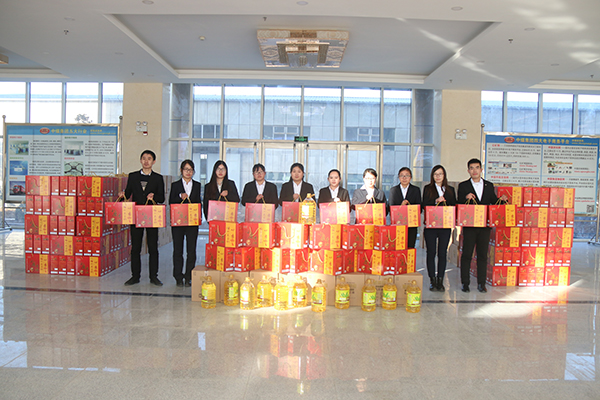 Heart of Staff and Warm the New Year, China Coal New Energy Issued Spring Festival Benefits for All the Staff
