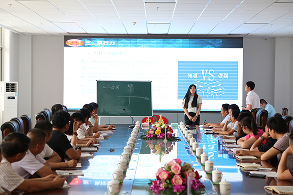 Second Batch of Senior Management Cadre Training Course of Jining City Industrial and Information Commercial Vocational Training School Officially Opened