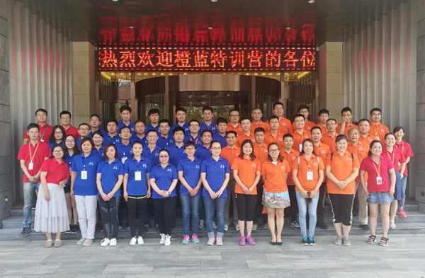 Shandong China Coal Group Invited to Alibaba Chenglan Training Camp High-end Training