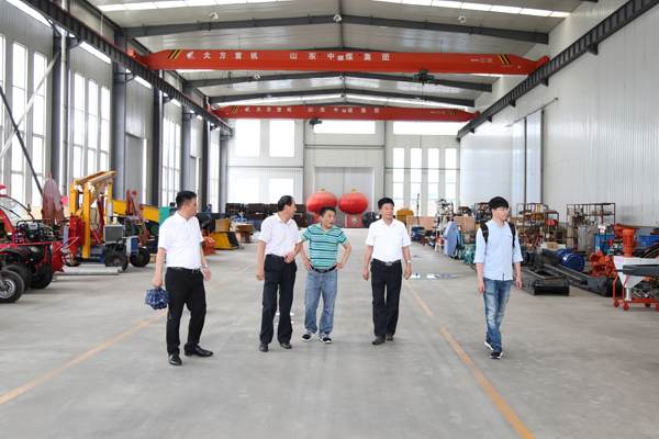 Warmly Welcome National Coal Mine Safety Experts Panel Director Wang to Visit Shangdong China Coal Group for Certification