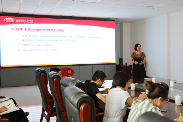 Jining City Industrial And Commercial Vocational Training School Held Senior Management Financial Knowledge Training