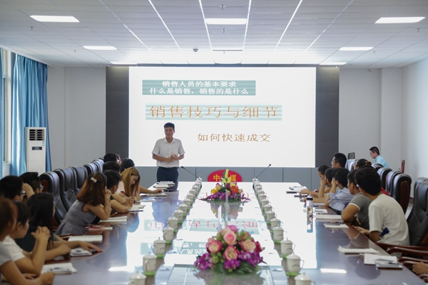 Jining City Industrial and Commercial Vocational Training School Held Business Communication Skills Training