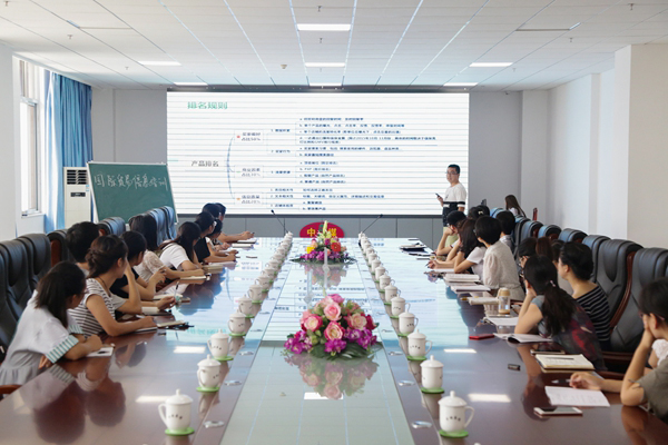 Jining City Industrial and Commercial Vocational Training School Held Cross-border E-commerce Team Business Skills Training