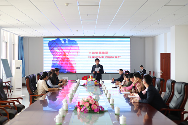 Jining City Industrial And Commercial Vocational Training School Held Reserve Cadres Skills Training
