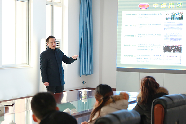 China Coal Group Human Resources Department Organized 2019 New Employee Induction Training