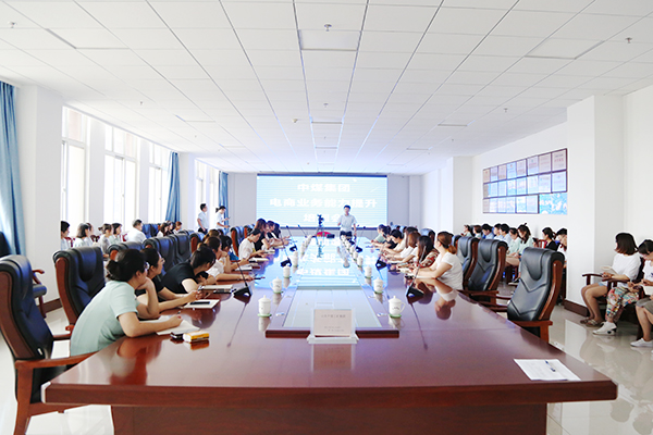 Jining MIIT Business Vocational Training School Organizes E-commerce Business Ability Improvement Training