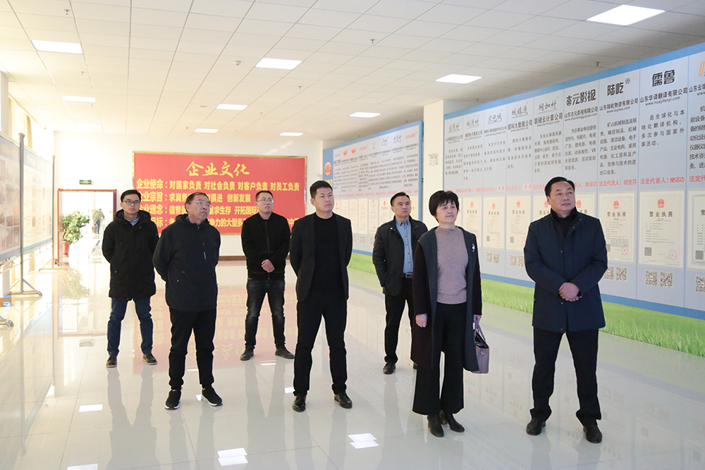 Warm Welcome Yutai County Leadership Visit China Coal Group For Inspection